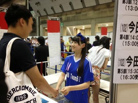 【AKB48G】握手会行くのが面倒くさい現象