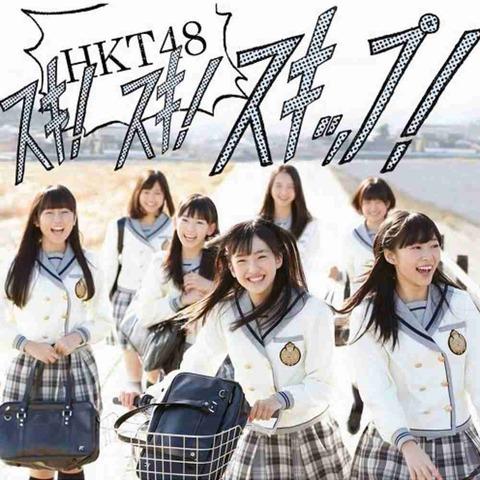 【48G&46G】デビューからシングル1位を獲り続けているのはHKT48と欅坂46だけ