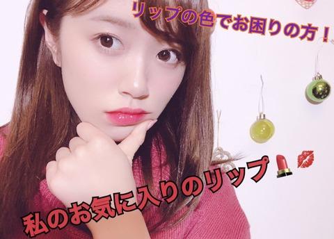 【AKB48】飯野雅「朝から言ってもないことでまとめられてて笑った」