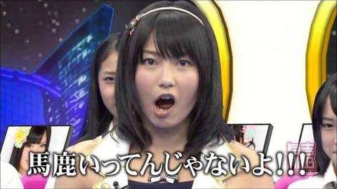 【AKB48】中村麻里子という超逸材エース候補を埋もれさせた糞運営