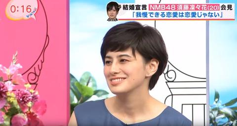 【バイキング】ホラン千秋がNMB48須藤凜々花に苦言「文春に出るのが分かったから総選挙で言うのはセコい、出なかったら言わなかったのに」