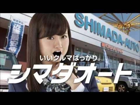 【NMB48】みるきーの新CMが常軌を逸してると話題に【渡辺美優紀】