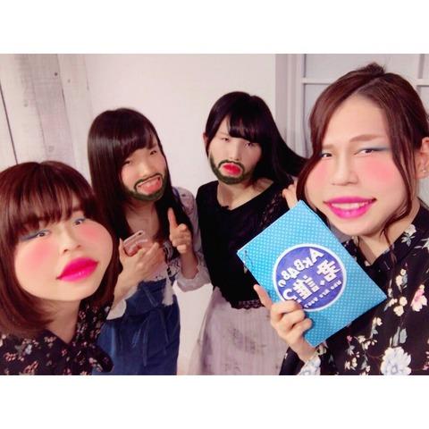【AKB48】茂木忍「1000リツイートいったら顔もおっぱいも盛れてるグラビアのオフショット載せます!!」