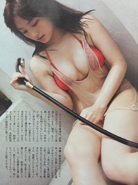 【画像】なーにゃこと大和田南那ちゃんの最新お●ぱいキタ━━━(゚∀゚)━━━!!