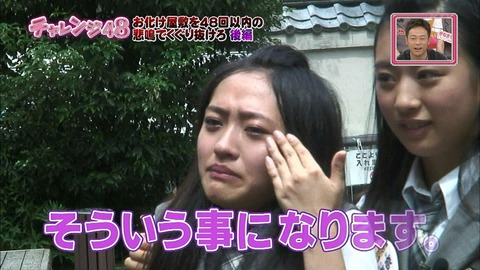AKB48Gなんて上の人たちが女の子たちをうまく使って金儲けしているだけ