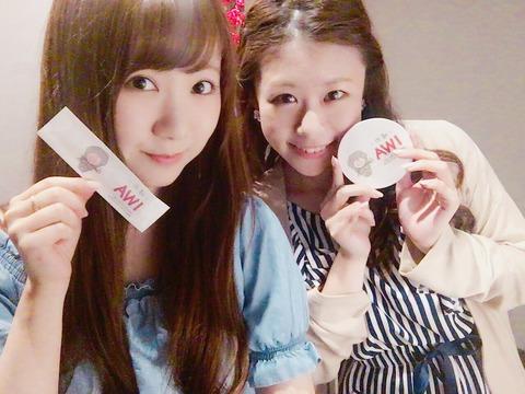【悲報】わかにゃん、7月で焼肉IWAのバイトが終了【元AKB48・名取稚菜】
