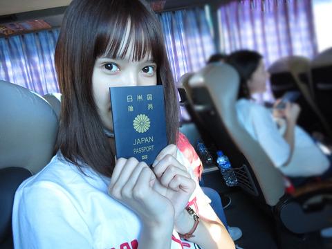 【HKT48】田中菜津美がどスッピン姿を披露!!!【田中菜津美】