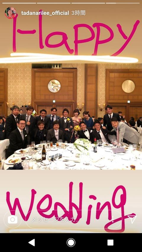 【元SKE48】金子栞の結婚披露宴の写真