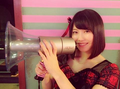 【総監督】横山由依は高橋みなみみたいにメンバーに活を入れたり出来るんだろうか?
