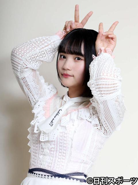 【AKB48】日刊スポーツ「矢作萌夏の吸引力はダイソンなみ!」