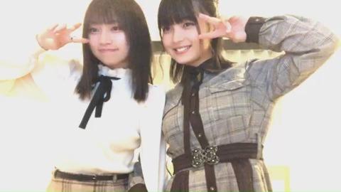 【SHOWROOM】ヲタ「グラマーだね」福留光帆&奥原妃奈子「グラマーってなに??」「えっ…どういう意味??」【AKB48】