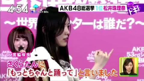 【悲報】SKE48松井珠理奈さんのヤバ過ぎる総選挙後のインタビューが拡散されてしまう