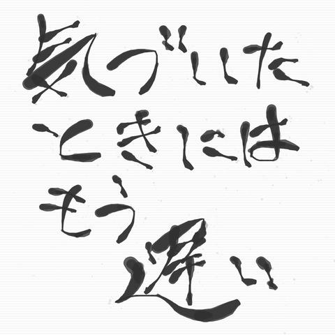 【NGT48暴行事件】太野彩香についてじっくり掘り下げてみる必要があるのではないか?