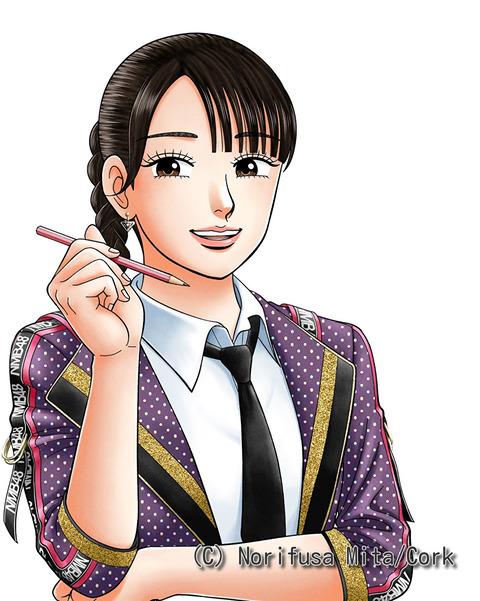 【NMB48】安部若菜がドラゴン桜作者三田紀房とコラボ!朝日新聞で連載スタート!