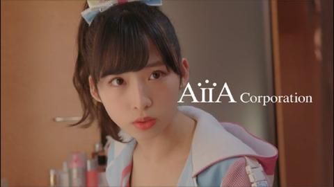 【AKB48】小栗有以センターの新CMきたあああ【ゆいゆい】