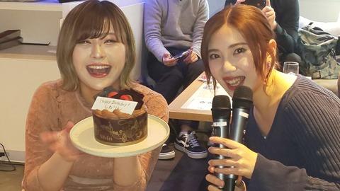【元チーム8】佐藤栞の生誕祭に 元SKE48北川綾巴がキタ━━━(゚∀゚)━━━!!