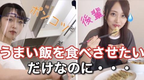 【AKB48】峯岸みなみ「卒業延期中にもし新シングル出たら私も出ていいか総監督に聞きたい」向井地美音「みぃちゃんは自宅待機で」ww
