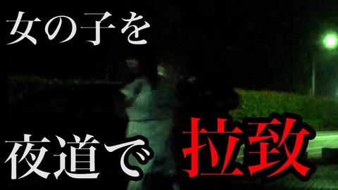 【悲報】元AKB48野村奈央さん、最新の動画が完全に通報案件