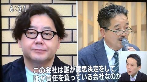【NGT48暴行事件】NHK新潟が秋元康と吉成でてこいと大批判!!!