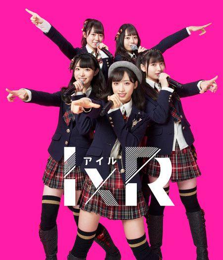 【AKB48】おいおい!IxR公演のVR映像が凄すぎて最高なんだが!