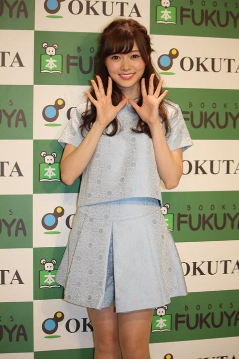 【HKT48】指原莉乃がガチで可愛くなってる!!!!!!