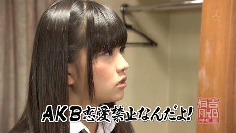 【AKB48G】メンバーって一番恋愛したい高校生の時期に恋愛できないんだよな