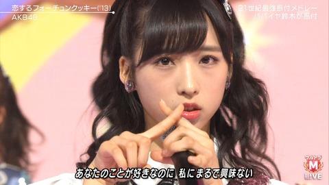 【AKB48】小栗有以ちゃんをブス扱いは流石に無理がある。普通に美少女だろ