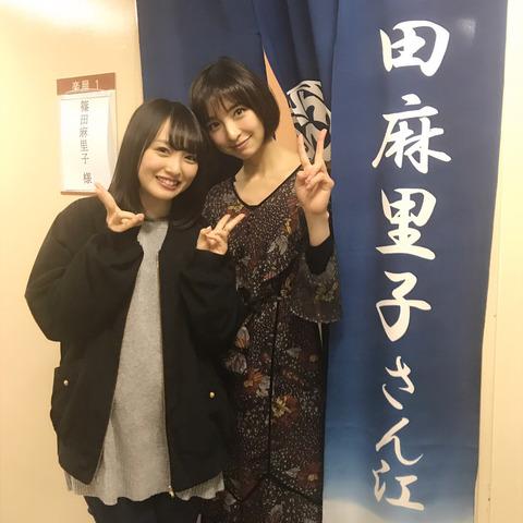 【AKB48】篠田麻里子出演の舞台版アンフェアを映像版アンフェアのみーおんが観劇【向井地美音】