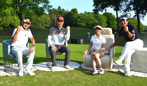 【SKE48】山内鈴蘭さん出演、石田純一のサンデーゴルフが苦情多数で打ち切り
