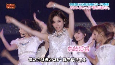 【AKB48】島崎遥香の現役時のパフォーマンスって相当思い出補正かかってるんだなって