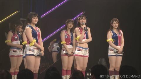 【HKT48】最新の兒玉遥さんがこちら・・・【画像】