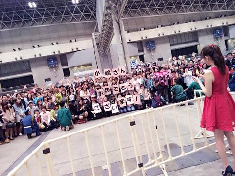 【画像】こじはるファンの女子率の高さwww【AKB48・小嶋陽菜】