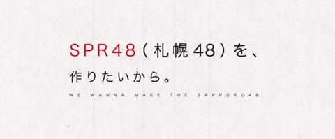 【AKB48G】新しく作ってほしい48&46のグループは?