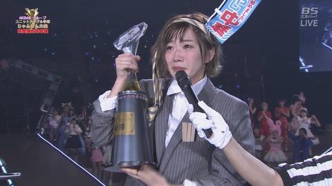 【AKB48】田名部生来はじゃんけん大会優勝のセンター曲でブレイクできるか?【みんくそ】