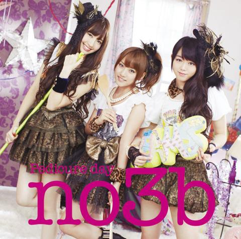 【AKB48】好きなノースリーブスの曲