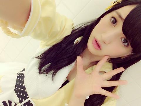 【悲報】HKT48田島芽瑠、お小遣いの全てを入金したSUGOCAカードを紛失
