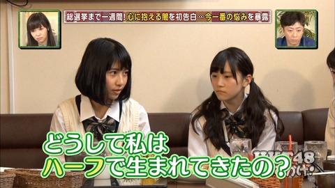 【HKT48】山下エミリー「自分がハーフだからファンがつかないのかな」