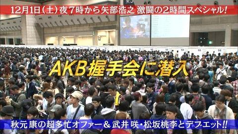 【AKB48G】握手会と写メ会以外で売り上げを伸ばす方法ないの?