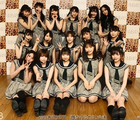 【NMB48】インバウンド公演で外人だらけで中国人も多かったけど、公演に出てたメンバー大丈夫か?パンデミックにならなきゃいいけど