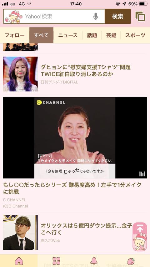 【画像】NMB48吉田朱里のすっぴんがワロタwwwwww