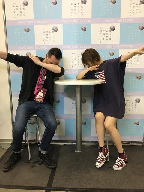 【AKB48G】パリから写メ会の為に来日したガチヲタwww