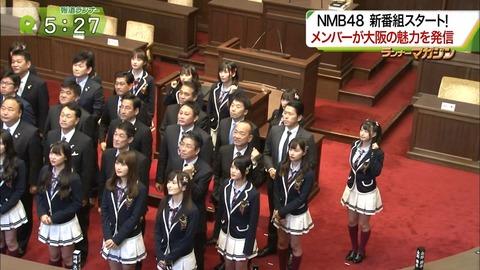 【NMB48】上西怜ちゃんのポジショニングワロタwww