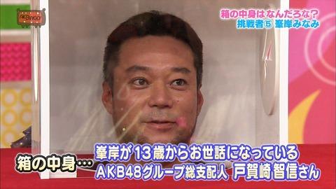 【悲報】ついに帰ってきた 戸賀崎氏 本格再始動