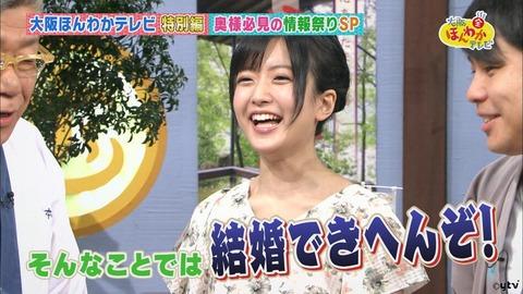 【悲報】NMB48須藤凜々花、開き直って結婚をネタにする