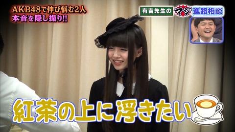 【AKB48】ロンハーのフレッシュレモンが面白い【市川美織】