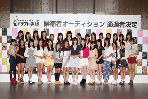 【AKB48G】第1回ドラフト会議のチームAKBの1位指名、すぐ言えるヲタ0人説
