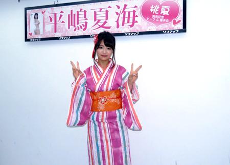 【元AKB48】平嶋夏海「ヌードのオファーがあれば受けてもいい」