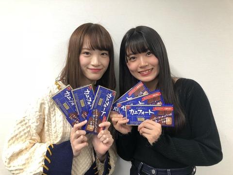 【NGT48】アヤカニとアルフォートがコラボした結果!!!【太野彩香】