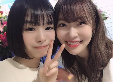 【NGT48】おかっぱこと高倉萌香が指原莉乃との関係に言及「初期からずっと相談にのってくれて  泣いてばかりの私をたくさん支えてくれました」