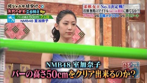 【関ジャニの仕分け∞】NMB48室加奈子が一般人にも受けている件
